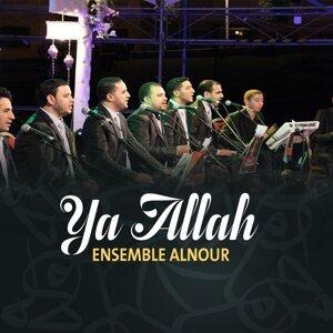 Ensemble Al Nour 歌手頭像