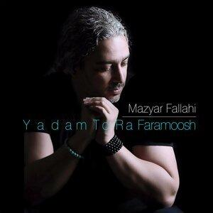Mazyar Fallahi 歌手頭像