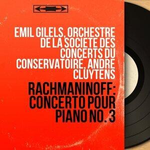 Emil Gilels, Orchestre de la Société des concerts du Conservatoire, André Cluytens 歌手頭像