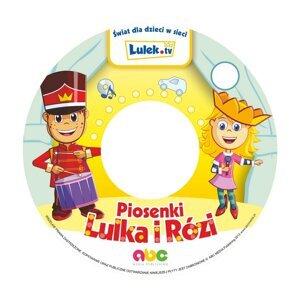 Piosenki Lulka I Rózia 歌手頭像