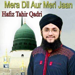 Hafiz Tahir Qadri 歌手頭像
