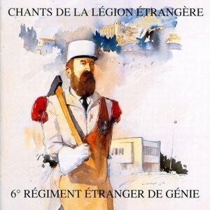 Chorale Du 6ème Régiment étranger De Génie 歌手頭像