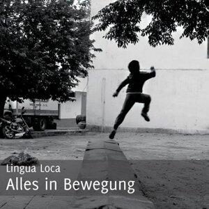 Lingua Loca アーティスト写真