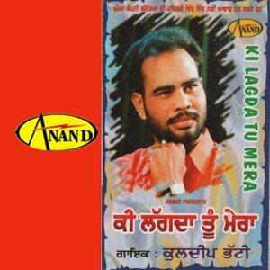 Kuldeep Bhatti 歌手頭像