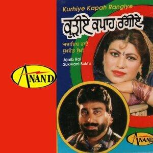 Ajaib Rai, Sukhwant Sukhi 歌手頭像