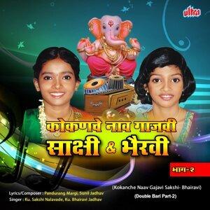 Ku. Sakshi Nalavade, Ku. Bhairavi Jadhav 歌手頭像