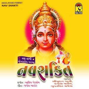 Bhikudan Gahadhvi, Vatshla Patil, Bhupatsingh Vaghela 歌手頭像