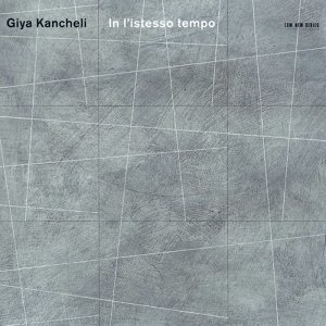 Gidon Kremer & Oleg Maisenberg & Kremerata Baltica & The Bridge Ensemble 歌手頭像