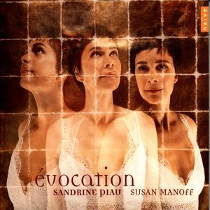 Sandrine Piau 歌手頭像