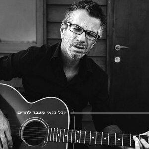 Yuval Banai
