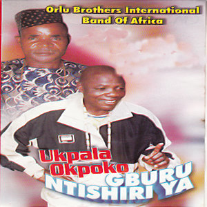Orlu Brothers International Band Of Africa 歌手頭像