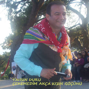 Tahsin Duru 歌手頭像
