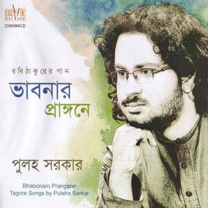 Pulaha Sarkar 歌手頭像