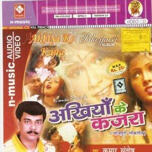 Kumar Santosh 歌手頭像