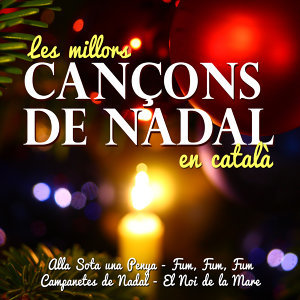Colla Infantil de Nadal 歌手頭像