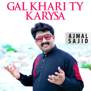 Ajmal Sajid 歌手頭像