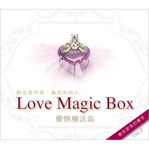 愛情魔法盒 歌手頭像