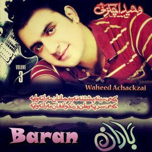 Waheed Achackzai 歌手頭像