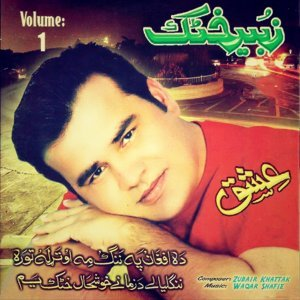 Zubair Khattak 歌手頭像