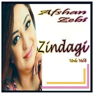 Afshan Zebi 歌手頭像