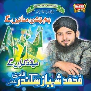 Muhammad Shahbaz Sikander Qadri Multan 歌手頭像