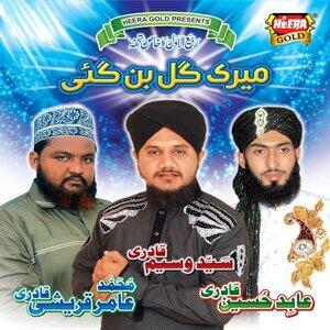 Abid Hussain Qadri, Muhammad Amir Qureshi Qadri, Syed Wasim Qadri 歌手頭像