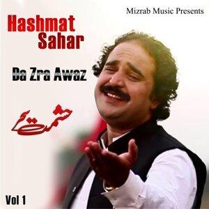 Hashmat Sahar 歌手頭像