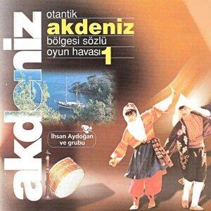 İhsan Aydoğan 歌手頭像