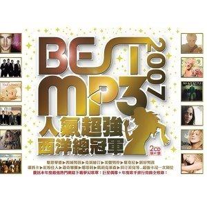 2007 Best MP3人氣超強西洋總冠軍 歌手頭像
