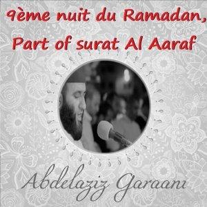 Abdelaziz Garaani 歌手頭像