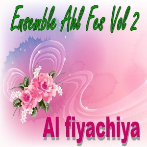 Ensemble Ahl Fes Vol 2 歌手頭像