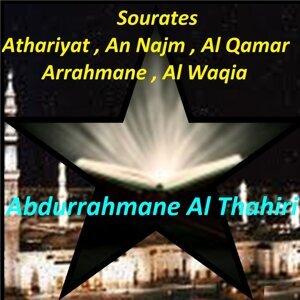 Abdurrahmane Al Thahiri 歌手頭像