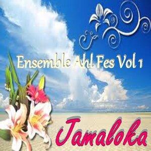 Ensemble Ahl Fes Vol 1 歌手頭像