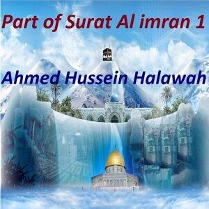 Ahmed Hussein Halawah 歌手頭像