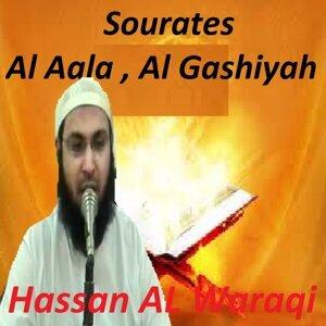 Hassan AL Waraqi 歌手頭像