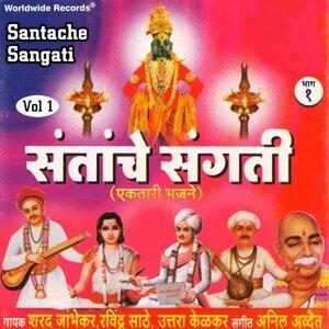 Ravindra Sathe, Sharad Jambekar, Uthara Kelkar 歌手頭像