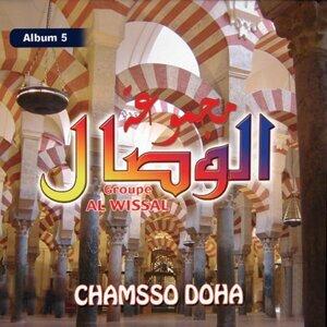 Groupe Al Wissal 歌手頭像
