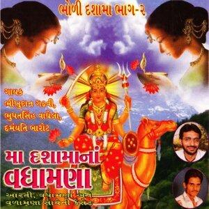 Bikhudan Ghadhvi, Bhupatsingh Vaghela, Damayanti Borat 歌手頭像
