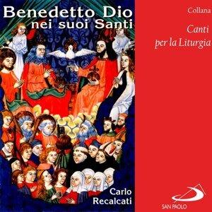 Coro Accademia ars canendi 歌手頭像