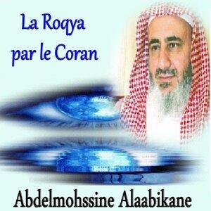 Abdelmohssine Alaabikane 歌手頭像