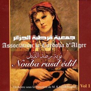 La Cordoba d'Alger, Naguib Kateb 歌手頭像