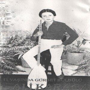 Ali Karaca 歌手頭像