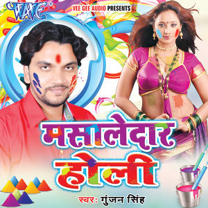 Gunjan Singh 歌手頭像