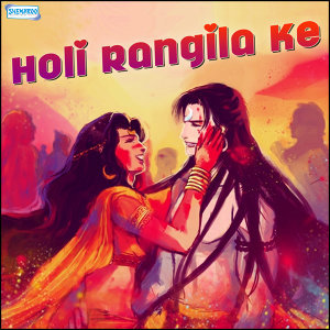 Guddu Rangila 歌手頭像