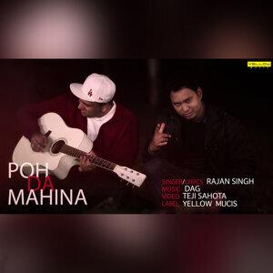 Rajan Singh 歌手頭像