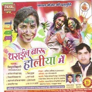 Bipul Bihari 歌手頭像