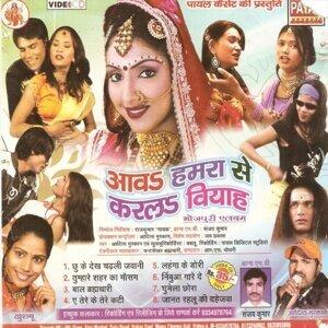 Aditya Muskan 歌手頭像