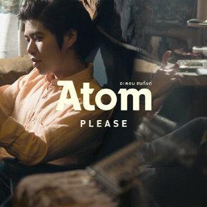 อะตอม ชนกันต์ (Atom Chanakan) 歌手頭像