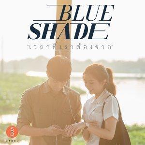 บลู เชด (Blue Shade) 歌手頭像