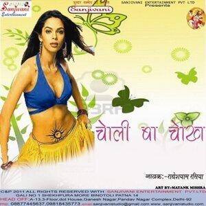 Radhe Shayam Rasiya 歌手頭像